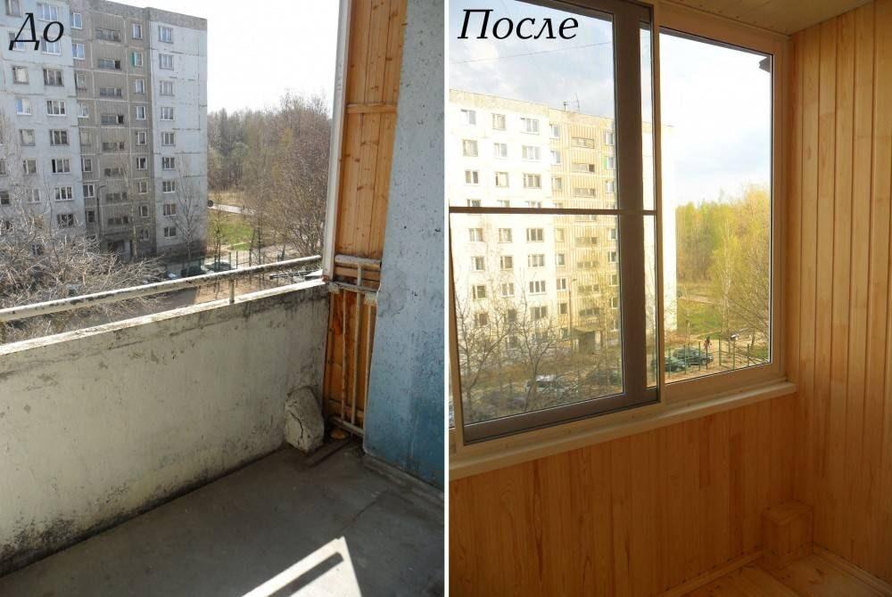Отделка балконов отделка балконов. остекление. ремонт кварти.